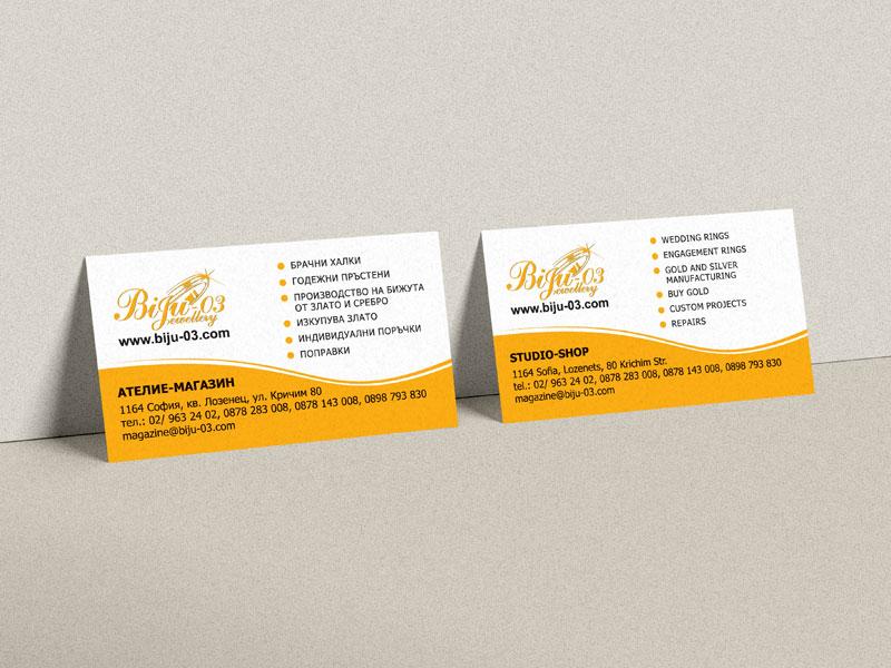 Дизайн и печат на визитни картички за магазин Бижу-03