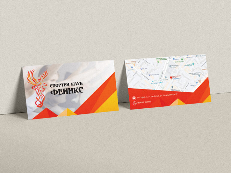 Дизайн и печат на визитни картички за спортен клуб Феникс
