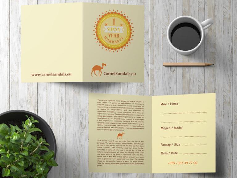 Дизайн на гаранционен сертификат за Camel Sandals