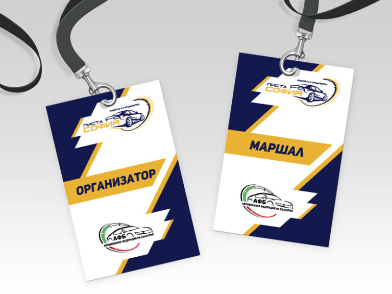 Дизайн на баджове за събития - Писта София