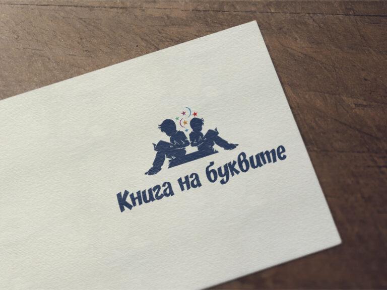 Дизайн на лого за Книга на буквите - личен блог
