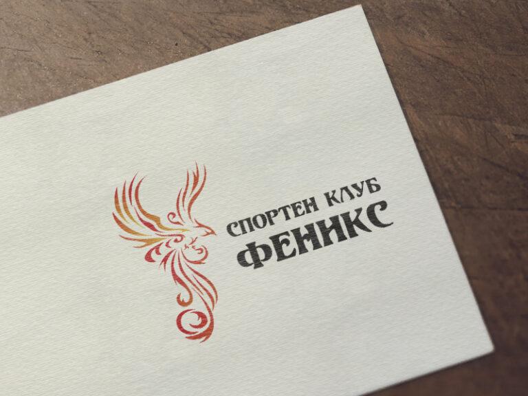 Дизайн на лого за спортен клуб Феникс