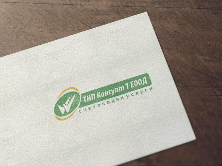 Дизайн на лого за фирма ТНП Консулт 1 - счетоводни услуги