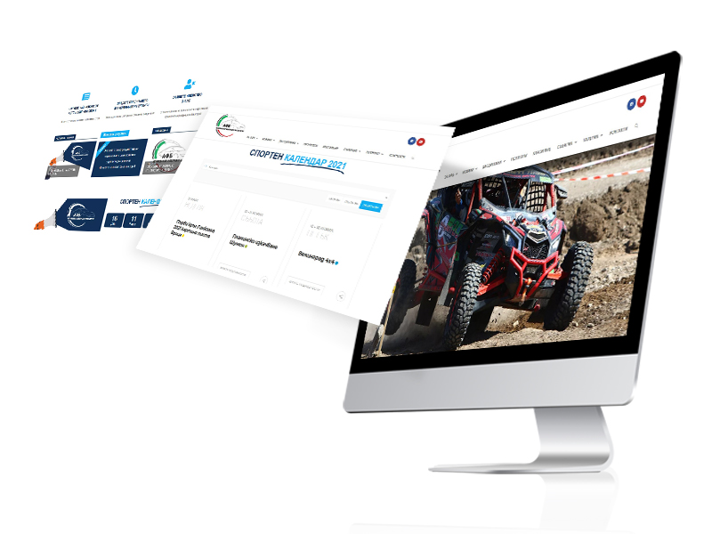 Изработка на сайт за Автомобилна Федерация на България