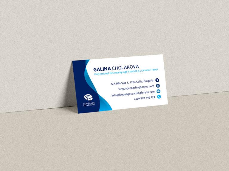 Дизайн и печат на визитни картички за Galina Cholakova - Language Coach