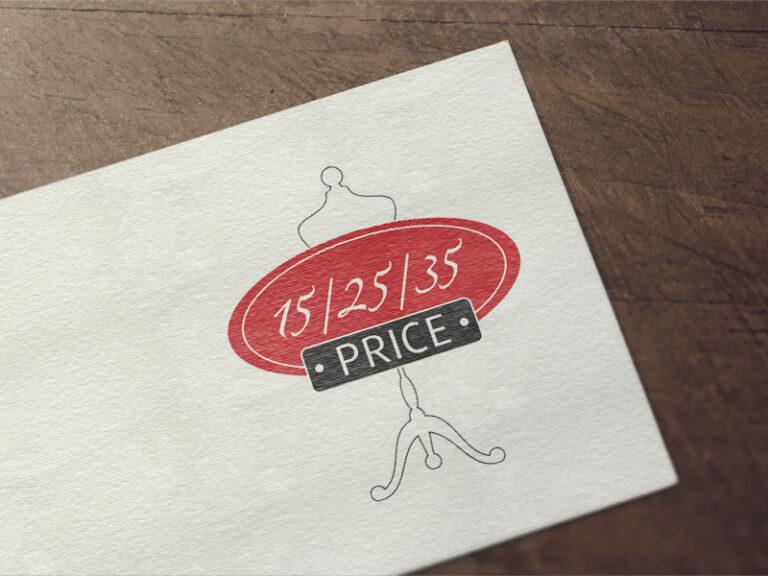 Дизайн на лого за бутиков магазин за дрехи Price 15/25/35