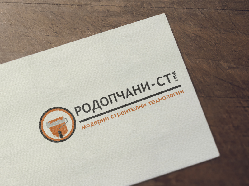 "Дизайн на лого за фирма ""Родопчани - СТ"" ЕООД - модерни строителни технологии"